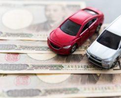 ディーラー営業マンが教える!車を高く下取りしてくれる交渉方法とは?